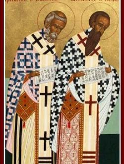 Icona di san Basilio di Cesarea e san Gregorio di Nazianzio