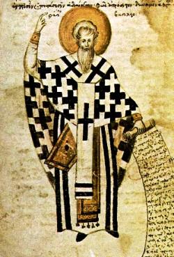 Icona di Basilio Magno risalente al XV secolo e conservata presso il Monte Athos